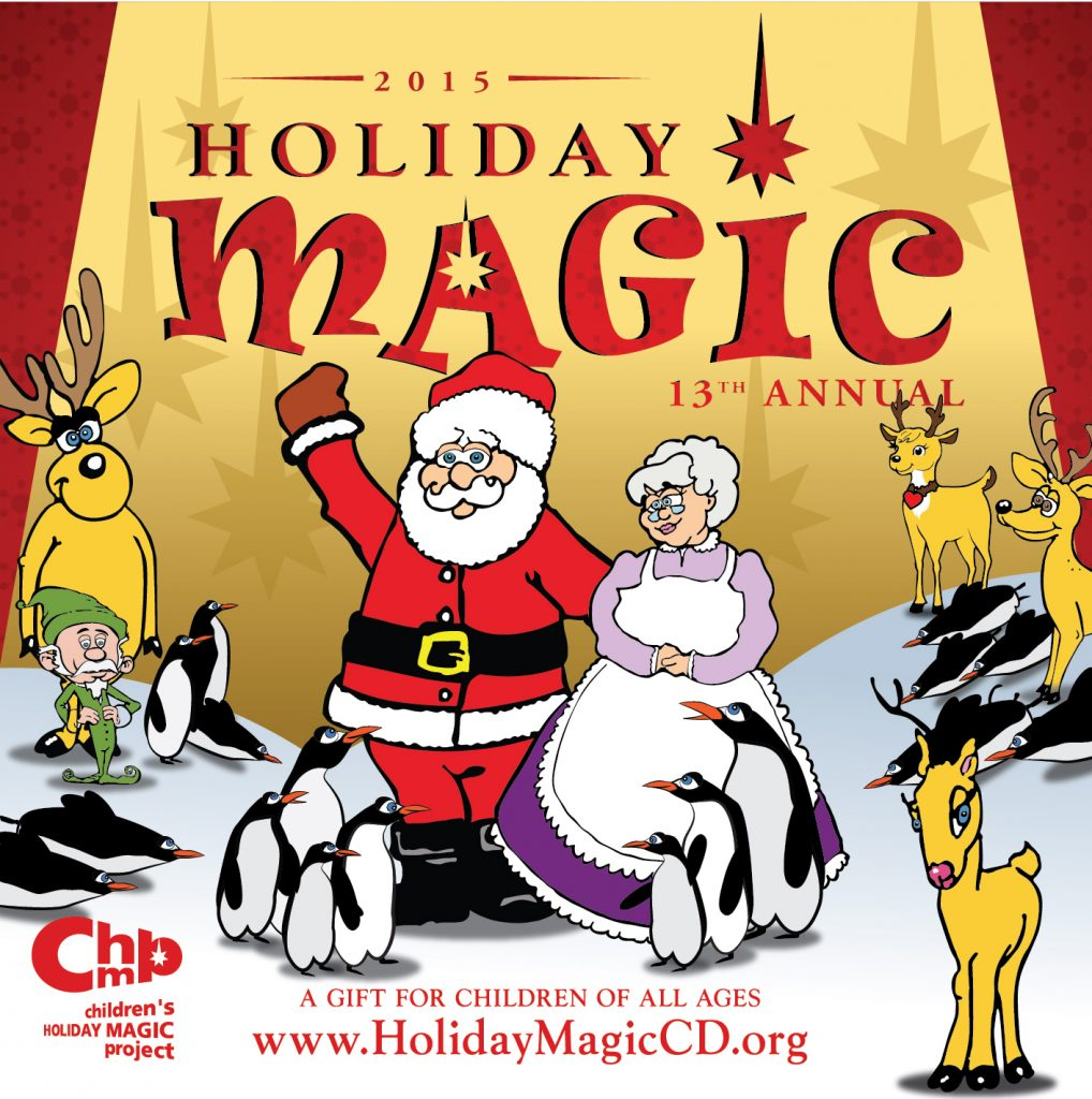 HolidayMagic2015_CD-Cover_4.75''x4.75''_PRESS